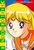 Sailor-moon-pp6-42