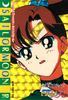 Sailor-moon-pp5-03