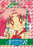 Sailor-moon-pp5-12
