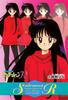 Sailor-moon-pp5-16