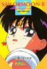 Sailor-moon-pp5-25