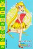 Sailor-moon-pp5-27