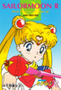 Sailor-moon-pp5-33