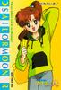 Sailor-moon-pp5-35