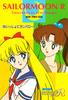 Sailor-moon-pp5-37