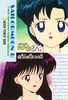 Sailor-moon-pp4-20