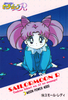 Sailor-moon-pp4-22
