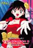 Sailor-moon-pp4-26
