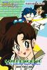 Sailor-moon-pp4-27