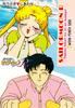 Sailor-moon-pp4-29