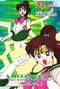 Sailor-moon-pp4-34