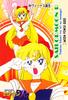 Sailor-moon-pp4-35