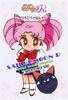 Sailor-moon-pp4-36