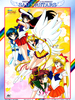 Sailor-moon-stars-puzzle-04