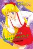 Sailor-moon-r-pp3b-14