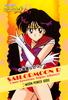 Sailor-moon-r-pp3b-30