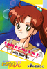 Sailor-moon-r-pp3b-36