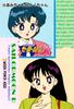 Sailor-moon-r-pp3b-40