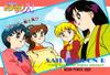 Sailor-moon-r-pp3b-43