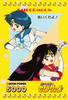 Sailor-moon-pp3a-05