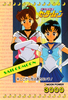Sailor-moon-pp3a-10