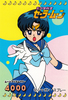 Sailor-moon-pp2-09