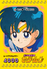 Sailor-moon-pp2-11