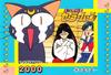 Sailor-moon-pp2-30
