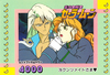 Sailor-moon-pp2-31