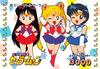 Sailor-moon-pp2-35