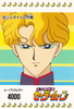 Sailor-moon-pp1-09