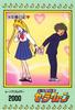 Sailor-moon-pp1-18