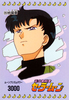 Sailor-moon-pp1-20