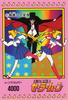 Sailor-moon-pp1-21