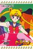 Sailor-moon-pp1-22