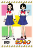Sailor-moon-pp1-23