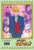 Sailor-moon-pp1-24