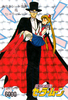 Sailor-moon-pp1-48