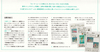 Sailor-moon-fanclub-letter-vol01-08