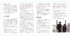 Sailor-moon-fanclub-letter-vol01-11