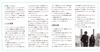 Sailor-moon-fanclub-letter-vol01-11
