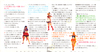Sailor-moon-fanclub-letter-vol02-05