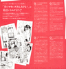Sailor-moon-fanclub-letter-vol05-07