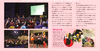 Sailor-moon-fanclub-letter-vol06-06