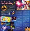 Sailor-moon-fanclub-letter-vol06-07