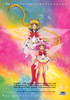 Sailor-moon-supers-movic-notebook-02