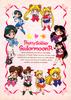 Sailor-moon-r-seika-notebook-01