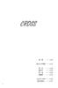 Doujinshi-cross-4x4-04