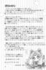 Doujinshi-cross-4x4-61