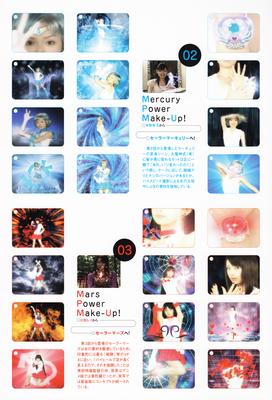 Uchusen_01_2004_07